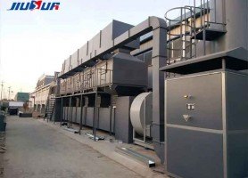 What are the advantages of catalytic combustion equipment for enterprises?